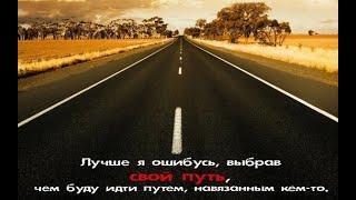 "Фильм "" Хроники Акаши"""