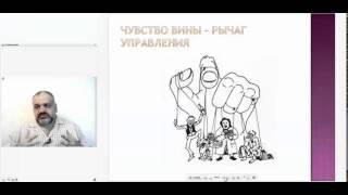 Грешно ли гадать на Таро, что говорит Библия - 10 Секретов Мастера Таро - Русская Школа Таро