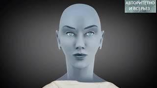 Пробуждение! Пришельцы , присутствии инопланетян на Земле, секретные материалы , супер-тема 3.