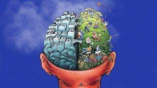 Переключение ума