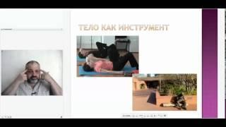 Как не сжечь себя, меры предосторожности - 10 Секретов Мастера Таро - Русская Школа Таро