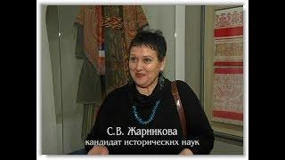 Гиперборейская Культурная Традиция (Светлана Жарникова)
