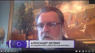 """#covid19 #коронавирус #АлександрЛитвин: """"Карантин - время самоизоляции"""""""