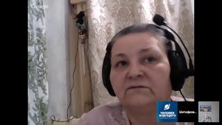 Духовный учитель Ольга Викторовна. Прощение и НЕ Прощение!