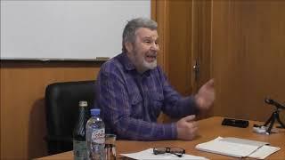 Георгий Сидоров Семинар в Барнауле  Декабрь 2019