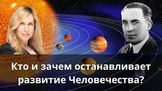 """""""Кто и зачем пытается остановить развитие человечества?"""" - интервью Светланы Драган"""