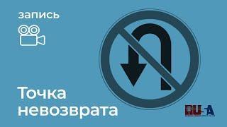 Александр Литвин: еще раз о пандемии