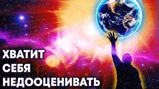 Жизнь на Земле, следующую тысячу лет будет основана на том, что вы делаете сейчас